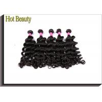 Wholesale Brazilian Human Hair Weave Extensions Big Curly Can Be Dyed Permed And Bleached from china suppliers