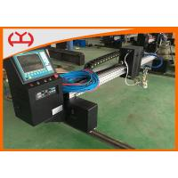 Wholesale Custom Size Industrial CNC Plasma Cutter With Bilateral Drive 1500 Watt from china suppliers