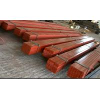 Wholesale 50*30 Smooth Surface Leaf Steel Crane Rail / Crane Square Billet Flat Bar with Hot rolled from china suppliers