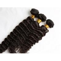 Wholesale GZ Hot Beauty Grade 6A Virgin Hair , Brazilian  Human Hair Weave from china suppliers