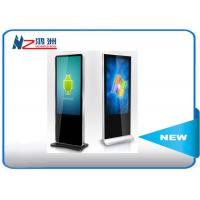 Wholesale 22 Inch Interactive Touch Screen Kiosk Stand Outdoor Information Kiosk , CE ISO Approval from china suppliers