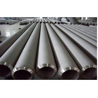 Wholesale ASTM A312 TP304L TP304H TP304 Stainless Steel Pipe Seamless ASTM from china suppliers