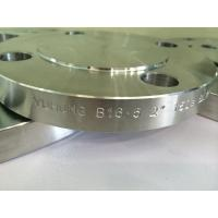Buy cheap ASTM AB564 Steel Flanges from wholesalers