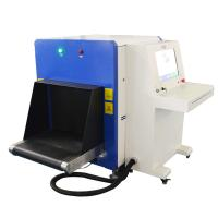 Wholesale 0.22 M / S Airport Baggage Scanner Metal Detector Machine With 650 X 500mm Tunnel Size from china suppliers