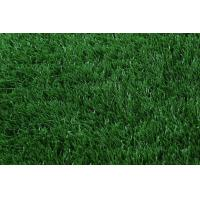 Wholesale Custom evergreen Artificial Grass Lawn for Vertical greening , garden from china suppliers