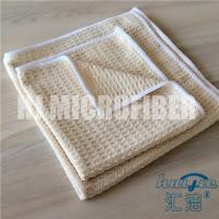 Wholesale Knitted Microfiber Cleaning Cloth 40*40cm square piped merbau household knitted towel from china suppliers