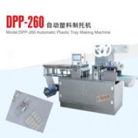 Wholesale Automatic Plastic Thermoforming Disposable Plates Tray Base Making Machine from china suppliers