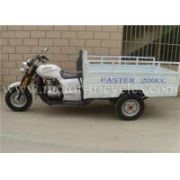 Wholesale Air Cooled 250CC Motor Tricycle 3 Wheel Motorbikes Flower Pattern RS200ZH-FC from china suppliers