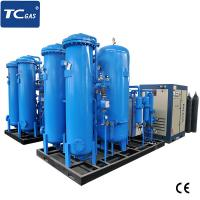 Wholesale Filling Cylinder Industrial Oxygen Plant / Gas Separation Plant With Filling Station 5Nm3/hr from china suppliers