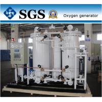 Wholesale Energy Saving 1KW Medical Oxygen Generating Systems for Coal Production Line from china suppliers