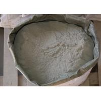 Wholesale Respirable Smooth Stucco Material For Interior Walls Decoration , Eco- Friendly from china suppliers