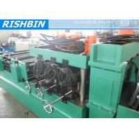 Wholesale 17 Main Rollers Slotted Channel Forming Machine CR12 with Heat Treatment Blade from china suppliers