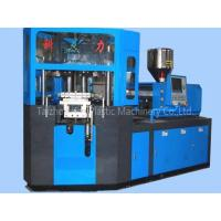Wholesale Single station Automatic Extrusion Blow Molding Machine for liquid level line(JN-S5L/T) from china suppliers