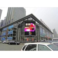 Quality Full Color P5 Big LED Display Board For Shopping Mall Outdoor Advertising for sale