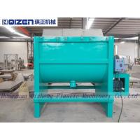 Wholesale 2 Tons Capacity Powder Mixing Machine For Medicine Industry Horizontal Tank Type from china suppliers