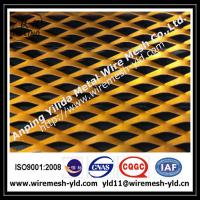 Wholesale yellow color paint heavy duty expanded metal for walkway,ramp,metal sheet from china suppliers