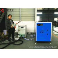 Wholesale Portable Induction Automatic Brazing Machine For Copper Bar With Middle Frequency Power Supply from china suppliers