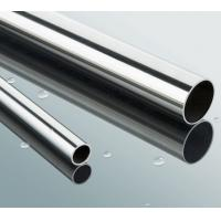 Wholesale ASTM A519 Grade 4130 seamless hydraulic steel tube for cars from china suppliers