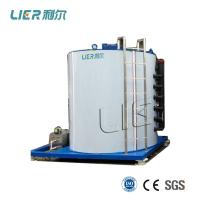 Wholesale Stainless Steel Ice Maker Evaporator , 15 Ton Anti - Corrosion Ice Generator For Sea Water from china suppliers