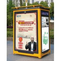 Wholesale Automatic Recycle Reverse Vending Machine For Train Station , Gas Station from china suppliers