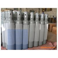 Wholesale Industrial 34CrMo4 Compressed Gas Cylinder 1.46KG - 2.83KG from china suppliers