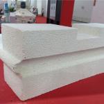 Alumina Hollow Ball Brick
