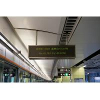 Wholesale Power Saving Message Display Sign 6mm , Rail Passenger Information Screen from china suppliers