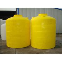 Wholesale  Underground water tank :PT 200L- 50000L from china suppliers