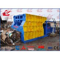 Buy cheap Q43W-4000C  Hydraulic Metal Shear Container Type For Metal Scrap Recycling Factories from wholesalers