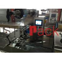 Wholesale Rotary vacuum pillow packing machine , Stainless Steel biscuits packaging machines from china suppliers
