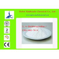 Wholesale Herbicide Pharmaceutical Intermediate 2.6-Dichloropyridine CAS  2402-78-0 from china suppliers