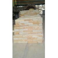 Wholesale Cheapest Natural Yellow Sandstone Culture Stone New Product On Promotion from china suppliers