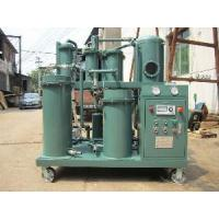 Buy cheap Hydraulic Oil Purifier from wholesalers