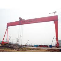 Wholesale Electric Travelling Gantry Crane For Shipbuilding With Heavy Lifting Load from china suppliers
