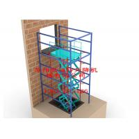 Wholesale Vehicle Mobile Scissor Lift Platform Multi Forks For High Aerial Work OEM from china suppliers