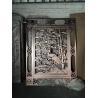 Buy cheap Aluminium Carving Panel, Aluminum Carved Panel, Aluminum Decorative Metal Carved Panels from wholesalers