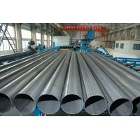 Wholesale Hot rolled / Hot expansion Thin wall steel pipes ASTM A106B / A53B / API5L B from china suppliers