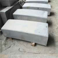 Wholesale China Granite Dark Grey G654 Granite Kerbstone Curbstone S Shape from china suppliers