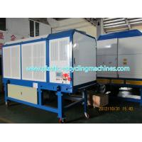 Wholesale Energy Saving PE Crystal IR Dryers PET Dehumidifier Machine Approved NGS from china suppliers