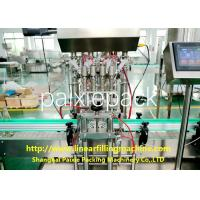 Wholesale Space Saving Servo Motor Linear Filling Machine Automatic Tomato Paste Filling Machine from china suppliers