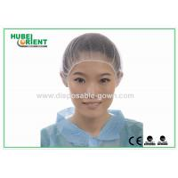Wholesale Nylon Mesh Disposable Head Cap Round Snood medical hair net with Elastic from china suppliers