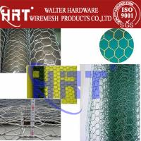 Wholesale Hexagonal aviary net for sale (Direct factory) from china suppliers
