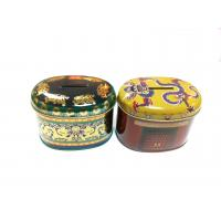 Wholesale Painting Tin Coin Box 0.23mm Containers For Saving , 105x75x80mm from china suppliers