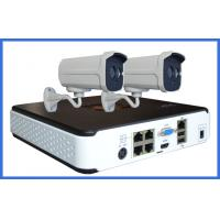 Wholesale CCTV Camera Sets from china suppliers