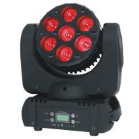 Wholesale 7 x15w RGBW 4 in1 High Brightness Beam Moving Head Light Led Disco Light from china suppliers