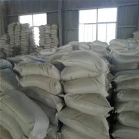 Wholesale black oil decolorig jumbo bag activated bleaching clay from china suppliers