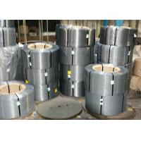 Buy cheap ISO 8458 /  BS 5216  Cold drawn Steel Spring Wire , industrial steel wire from wholesalers