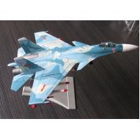 Quality Custom design replica 3D Modeling Buildings air planes / military aircraft for sale