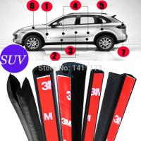 Quality self adhesive backing car door rubber seal sponge foam EPDM rubber strip for sale