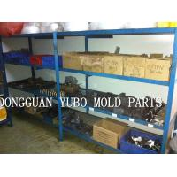 Quality mold components, mold parts, die components,parts of mould,coomponents of mould for sale